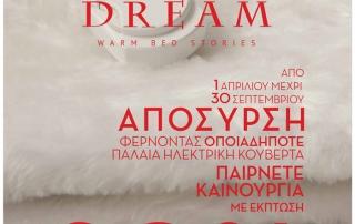 dream_recall1_700